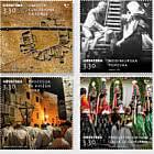 克罗地亚非物质文化遗产(联合国教科文组织)2021