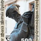 500th Anniversary Of The Publication Of Judith By Marko Marulic