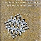 Year Book 1998