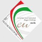 La Presidenza Ungherese del Consiglio del Timbro dell'Unione Europea
