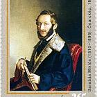 Great Hungarians - Miklós Barabás