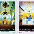 Synagogues in Hungary II