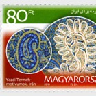 Hungarian-iranian joint stamp issue