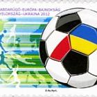 European football championship (2012)