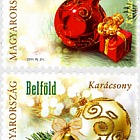 Your Own Christmas Stamp – Baubles 2011