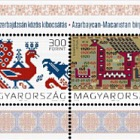 Hungary-Azerbaijan Joint Stamp