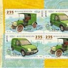 Europa 2013- The Postman Van
