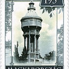 Tourism IV. (1) Water Tower on Margaret Island