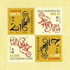 Chinese Zodiac- The Year of the Monkey