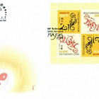 Chinese Zodiac- The Year of the Monkey- (FDC M/S)