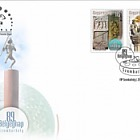 89th Stamp Day- Szombathely- (FDC Set)