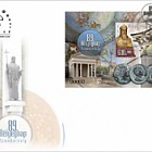89th Stamp Day- Szombathely- (FDC M/S)