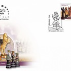Treasures of Hungarian Museums - Chess Museum, Heves- (FDC Stamp)