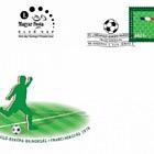 15th European Football Championship, France