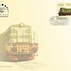 La Prima Locomotiva M40 è Entrato in Servizio in Ungheria 50 Anni Fa