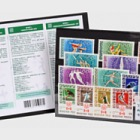 Thematic Stamp Set- Sport I