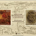 450th Anniversary of the Siege of Szigetvár- Hungarian-Croatian Joint Issue