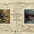 Heroes Honor- Szigetvár, 1566- Hungarian- Turkish Joint Issue