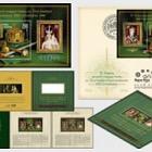 Santi e beati ungheresi IV - Centenario dell'incoronazione del Beato re Carlo IV e la regina Zita