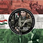 60th Anniversary of the 1956 Hungarian Revolution and Freedom Fight