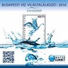 Summit del Acqua di Budapest