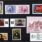 Thematic Stamp Sets- Music V