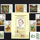 Thematic Stamp Sets- Music I