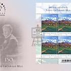 Bela Ivanyi Grunwald Was Born 150 Year Ago
