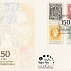 150 Years of Hungarian Stamp Issuance