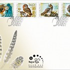 Fauna Of Hungary - Owls - (FDC Set)