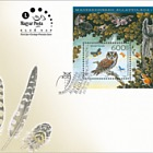 Fauna Of Hungary - Owls - (FDC M/S)