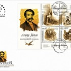For Youth 2017 - Janos Arany Was Born 200 Years Ago Janos Arany Memorial Year