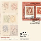 150 Years of Hungarian Stamp Issuance II - Hungary-Austria Joint Stamp Issue