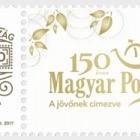 My Very Own Stamp - Magyar Posta is 150 Years Old