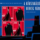 Centenary of the Premiere of Bela Bartok's Opera Blue Beards Castle