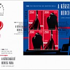 Centenary of the Premiere of Bela Bartok's Opera Blue Beards Castle