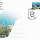 Regions and Towns 2018 - (Sárospatak FDC)