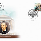 Treasures of Hungarian Museams V - (Jósa András Museum FDC)