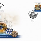 Treasures of Hungarian Museams V - (Blue-Dyeing Museum FDC)