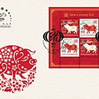 Chinese Horoscope - Year of the Pig 2019