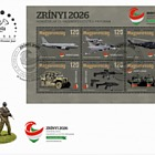 Zrinyi 2026 - Defence and Army Development Programme