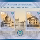 130 Years of the Hungarian Parliament in the Inter-Parliamentary Union - Perforated