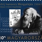 Dmitri Ivanovich Mendeleev Created the Periodic Table of Elements 150 Years Ago
