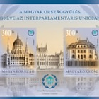 130 Years of the Hungarian Parliament in the Inter-Parliamentary Union - Red Number Imperforated
