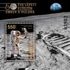Man Landed on the Moon 50 Years Ago - Perforated M/S Black Number