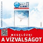 Budapest Water Summit 2019