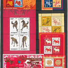 Thematic Stamp Set - Chinese Horoscope 2014-2020