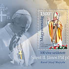 Centenary of the Birth of Saint Pope John Paul II