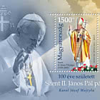 Centenary of the Birth of Saint Pope John Paul II - M/S Perforated Green Number