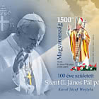 Centenary of the Birth of Saint Pope John Paul II - M/S Imperforated Red Number